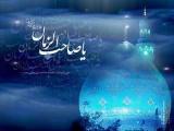 بعد از ظهور، امام زمان چگونه امام بودن خود را اثبات می کند؟