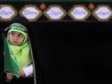 پرسش و پاسخ درباره امام حسين عليه السلام و كربلا و ...(1)