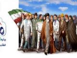 بیانیه «گام دوم انقلاب» خطاب به ملت ایران + دانلود pdf